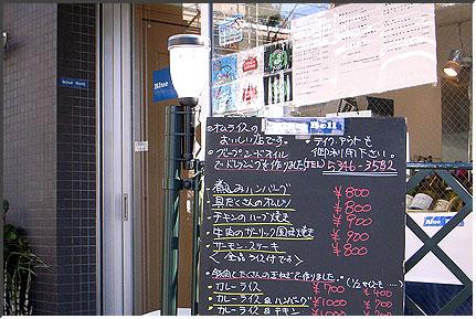 bluebell_03.jpg