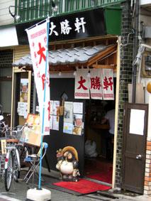 daishokennakaitabashi2.jpg
