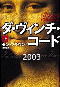 danbrown_01.jpg