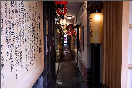doutonbori_ukiyokoji.jpg