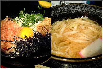 fujii_natto.jpg