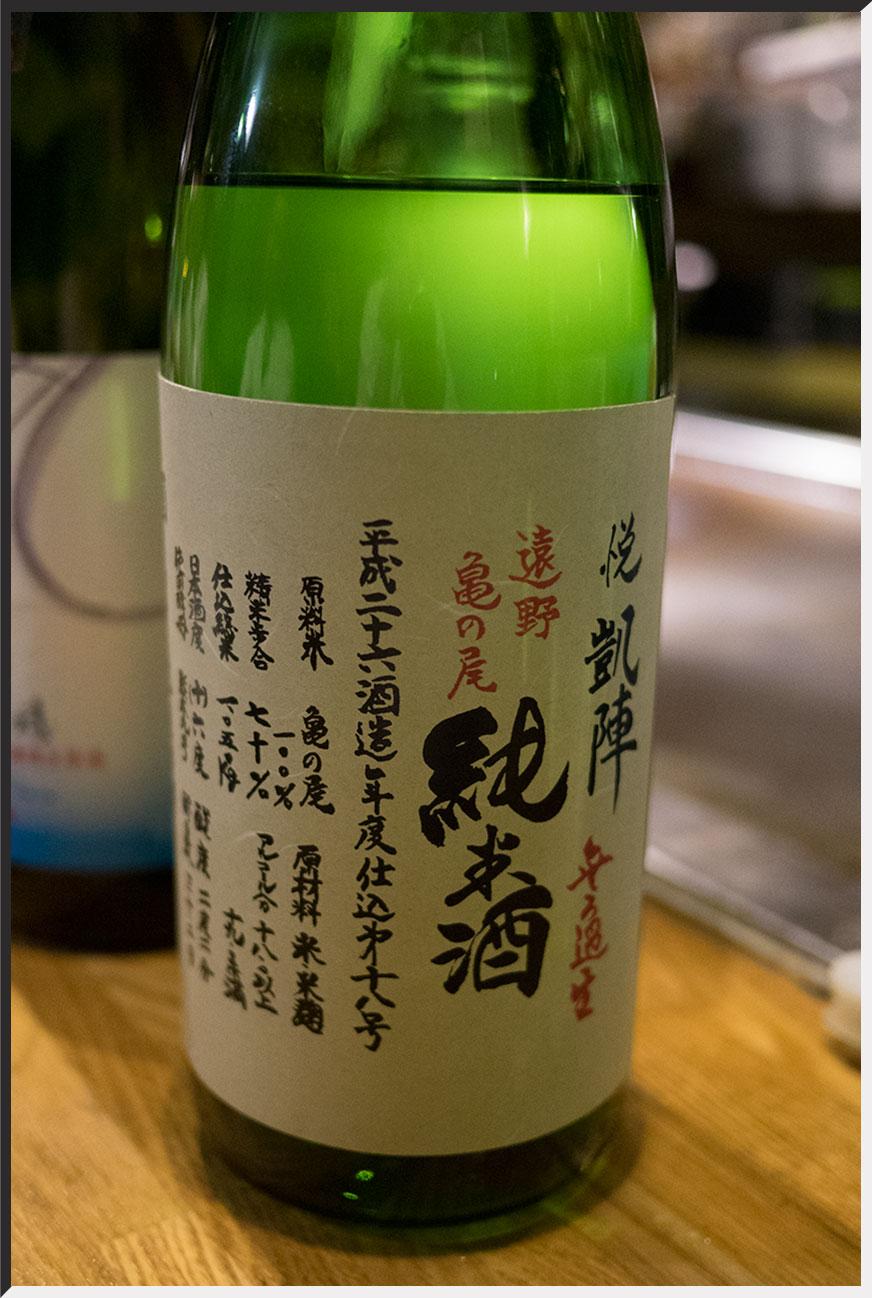 gatagataya_151109_14.jpg