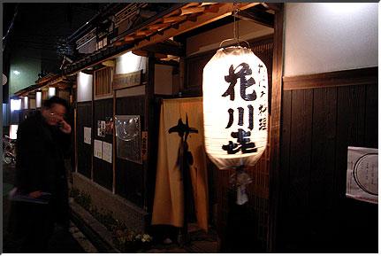 hanakawaki_01.jpg