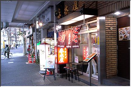harukiya_02.jpg