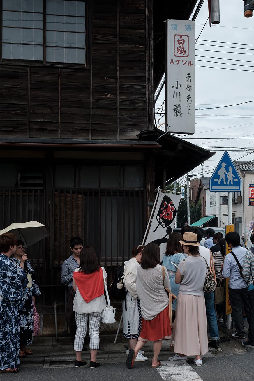 hayashiya_160717_05.jpg