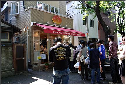 inamurashozo_05.jpg
