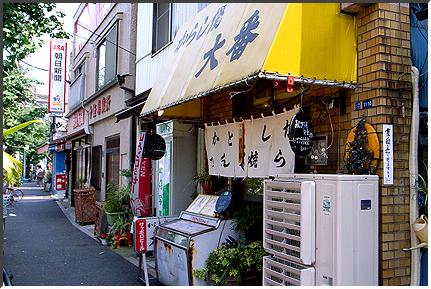karashiyaki_03.jpg