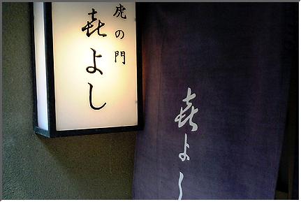 kiyoshi_01.jpg