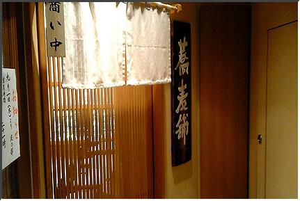 koishikawa_02.jpg