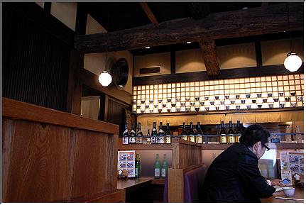 konnichitei_03.jpg