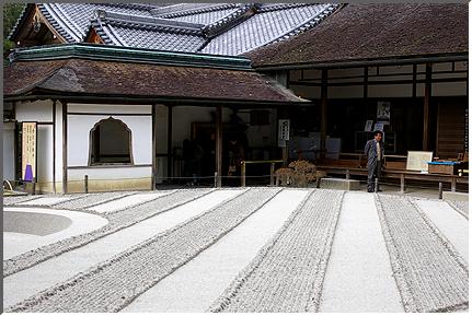 kyoto_ginkakuji_03.jpg