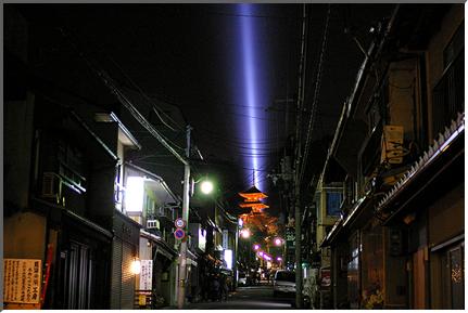 kyoto_kiyomizulightup.jpg