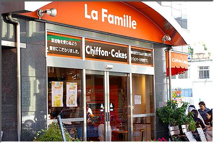 la_famille_02.jpg