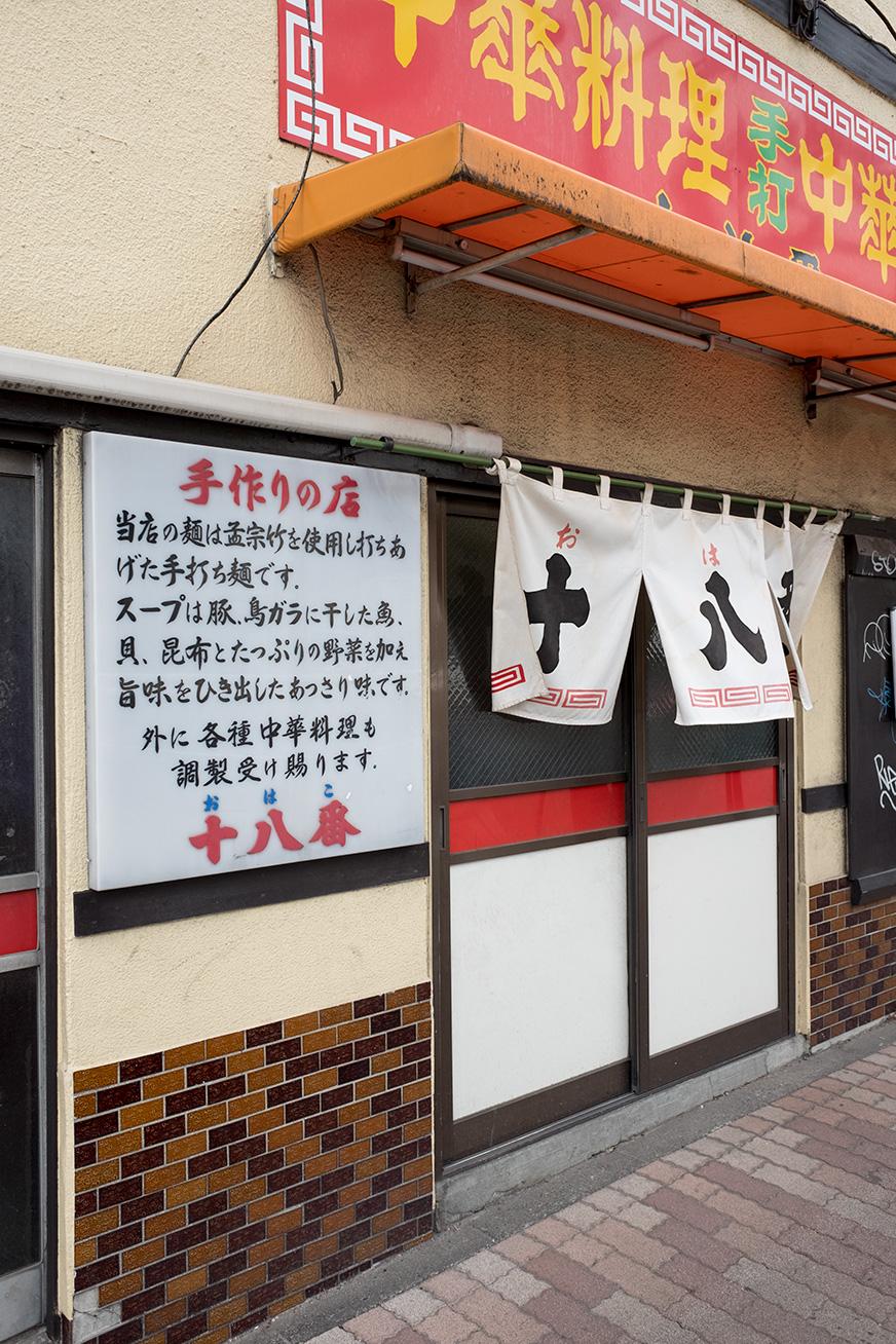 ohako_170507_07.jpg