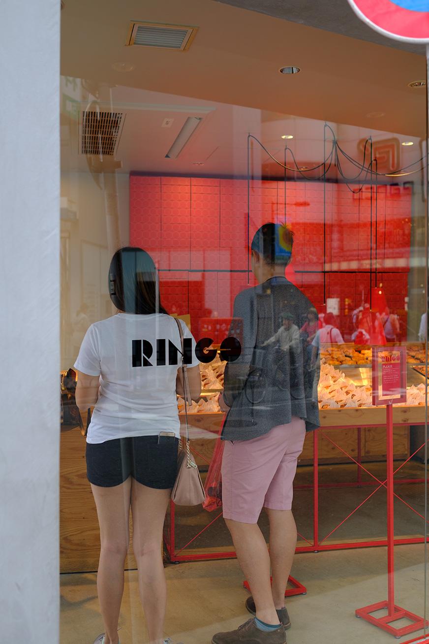 ringo_160716_01.jpg