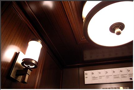 shinmaru_070430_03.jpg