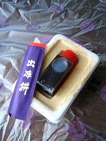shutsujinmochi1.jpg