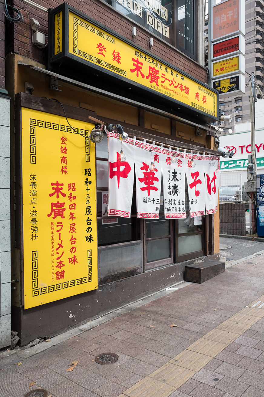 suehiro_170827_04.jpg