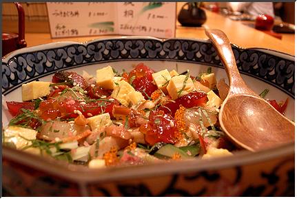 sushihana_061101.jpg