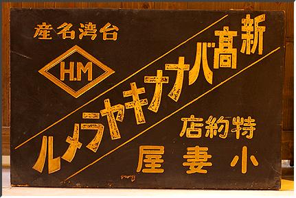 takada_kisei_08.jpg