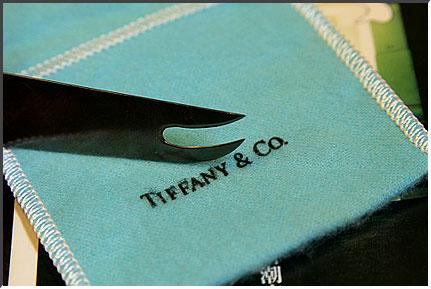 tiffany_03.jpg