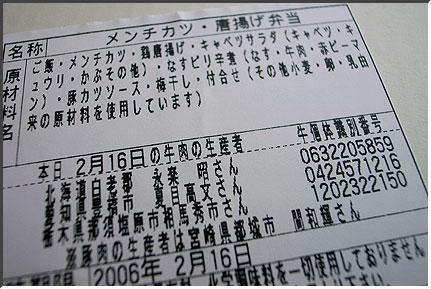 tsubame_bse.jpg