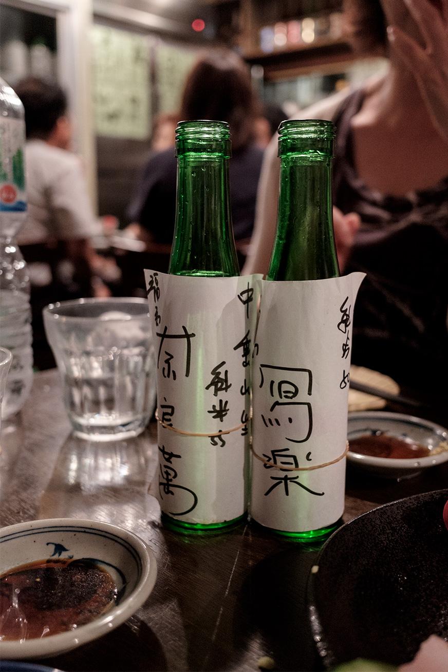 tsukushinoko_160823_01.jpg