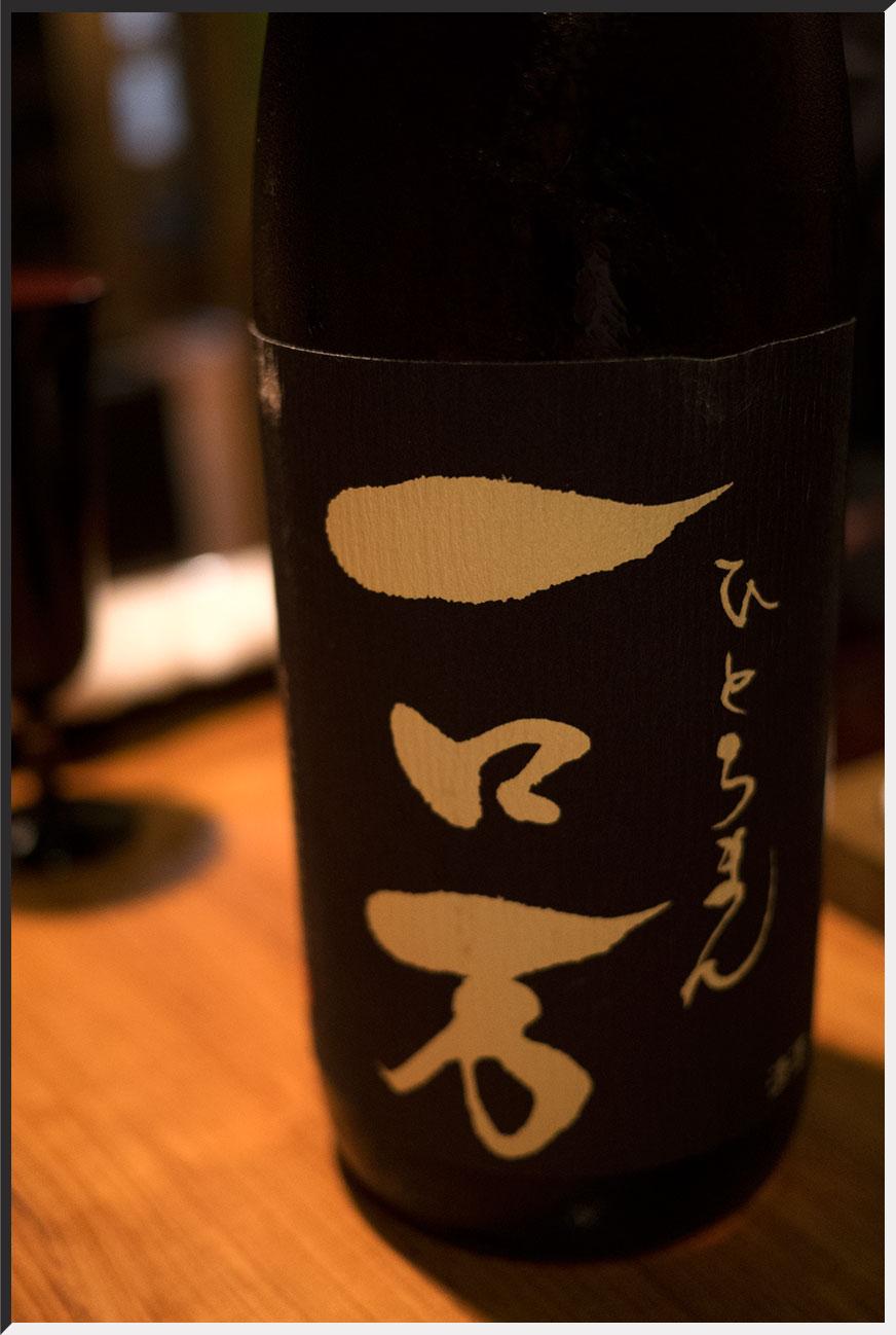 tsuruga_150714_07.jpg