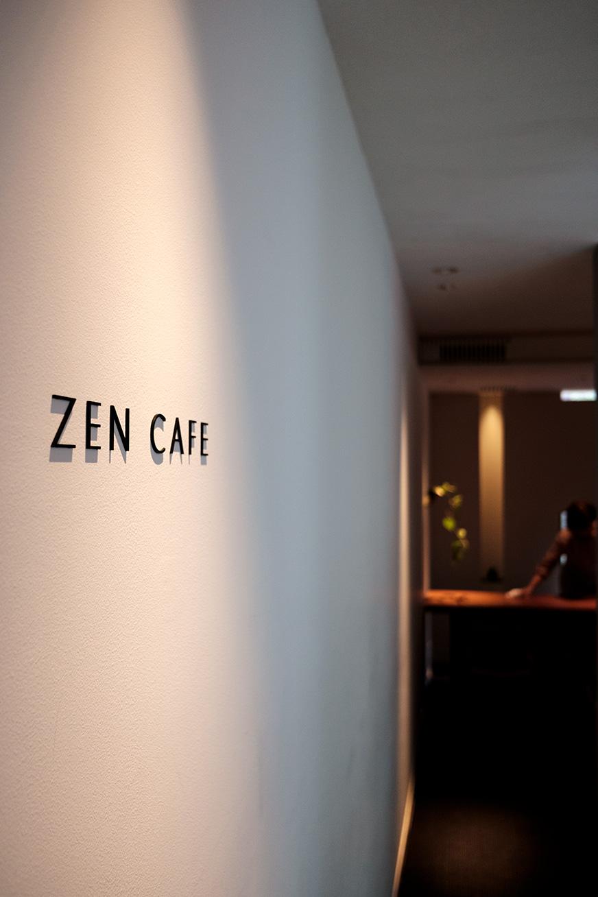 zencafe_160807_01.jpg