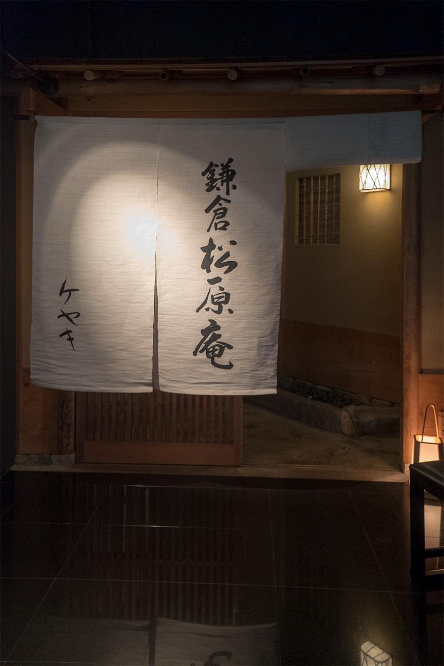 keyaki_180224_04.jpg