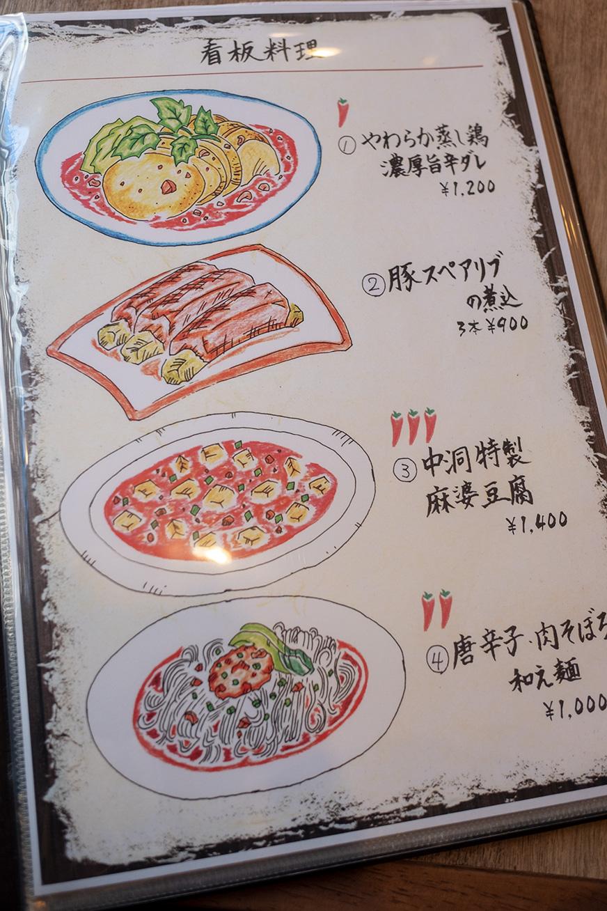 nakahora_181020_04.jpg