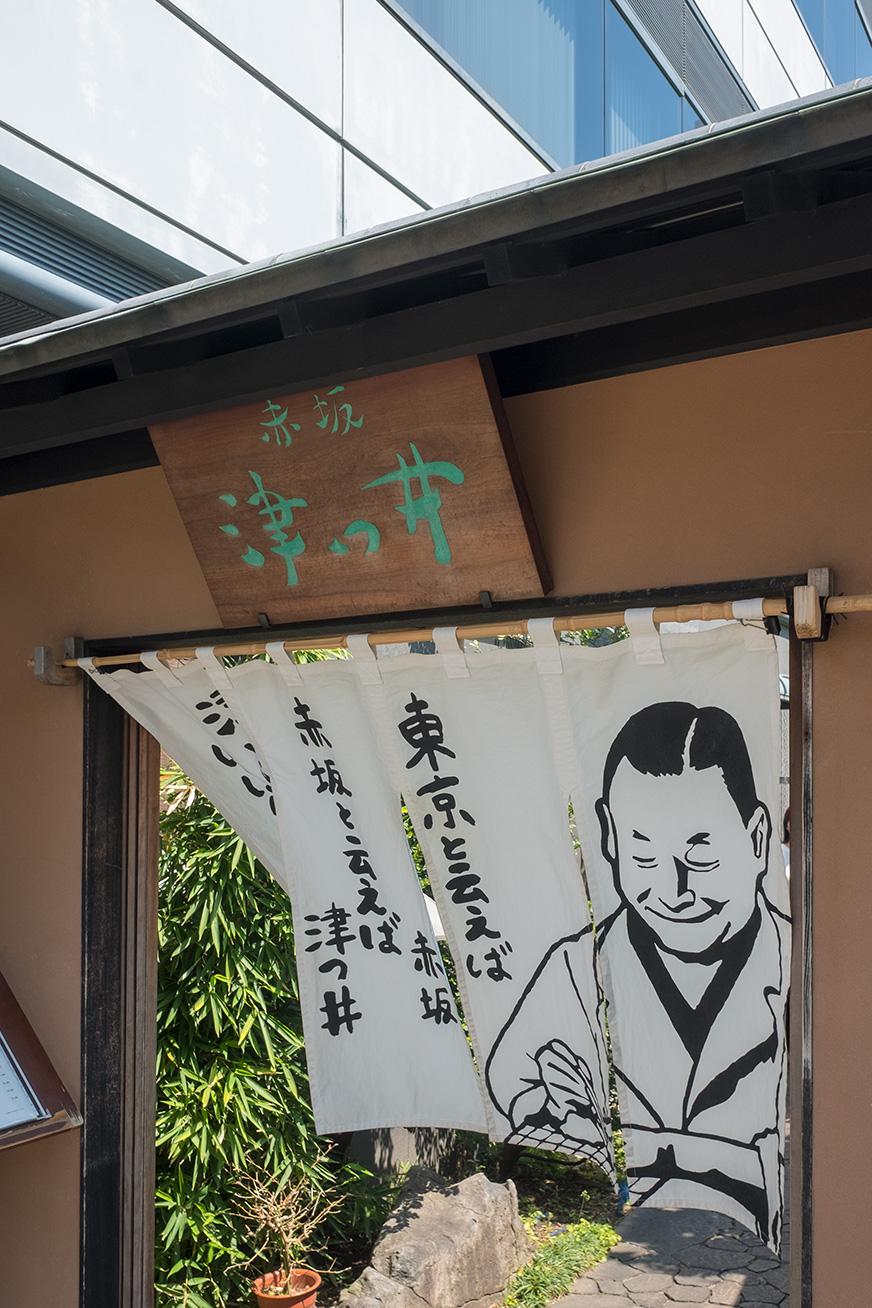 tsutsui_180420_04.jpg