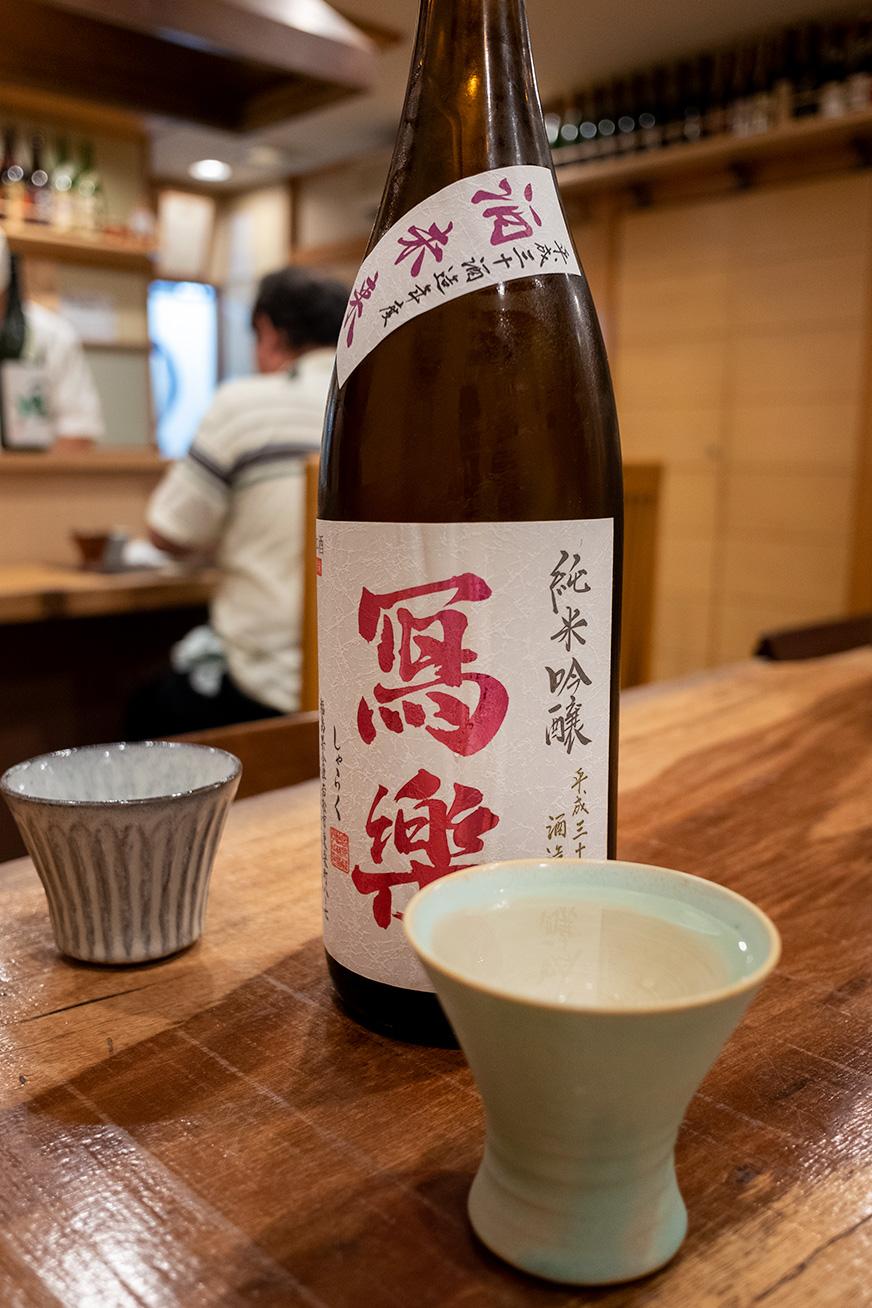ichiryuan_190824_03.jpg