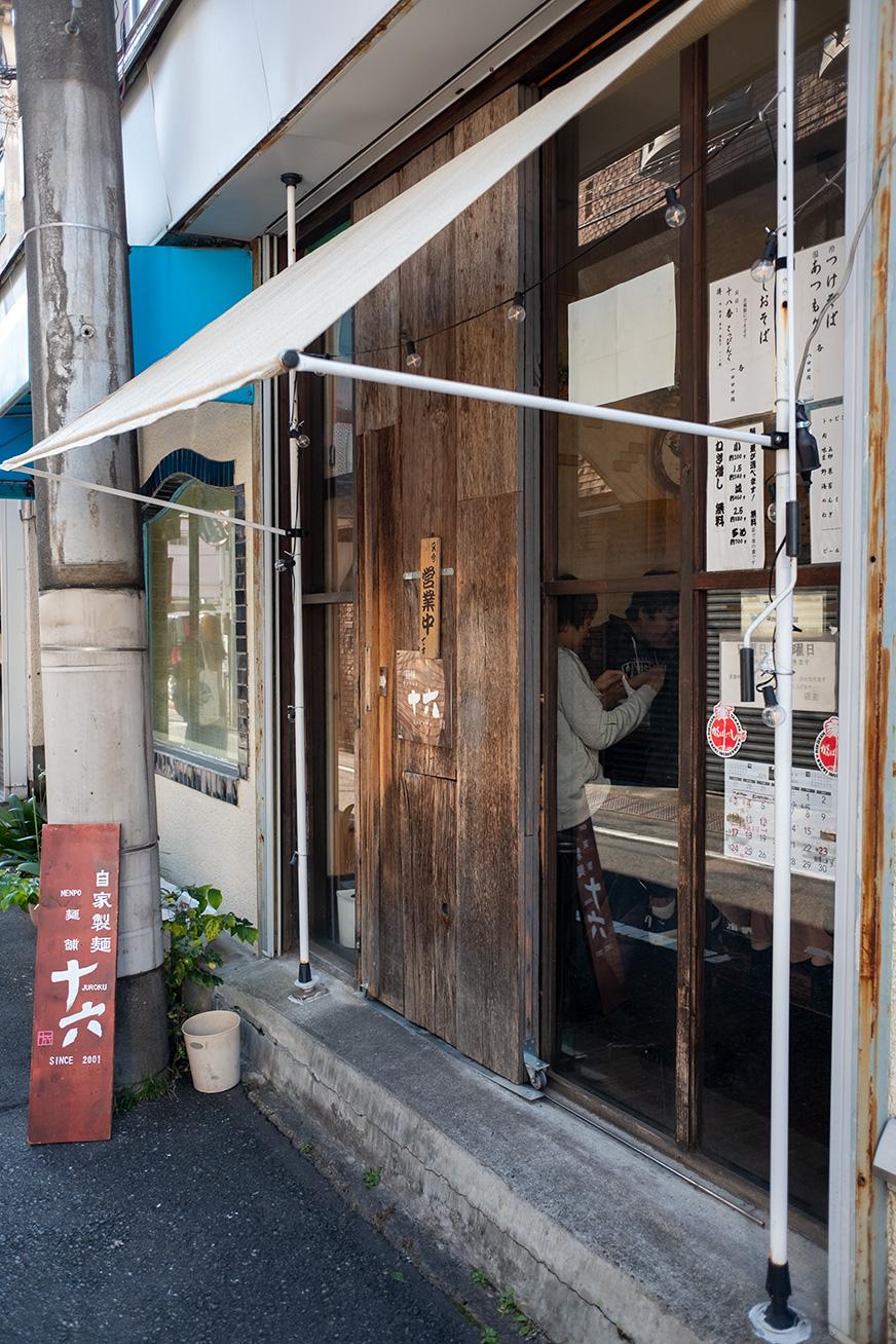 juroku_191108_02.jpg