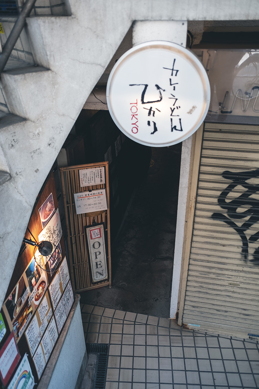 hikari_200826_03.jpg