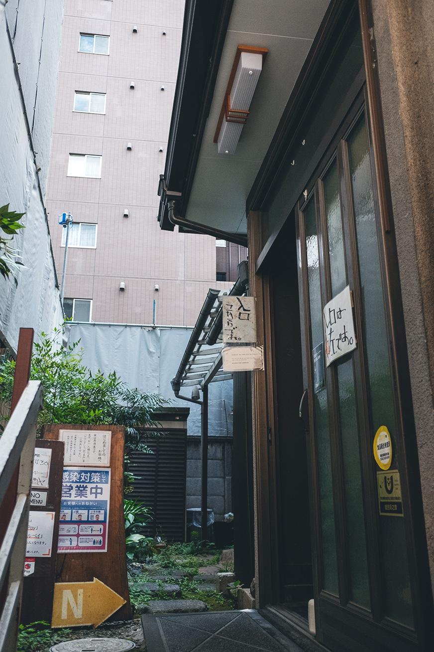 hikari_200826_05.jpg