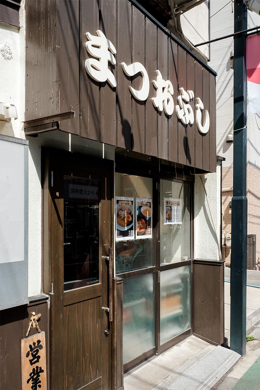 matsuobushi_200321_04.jpg