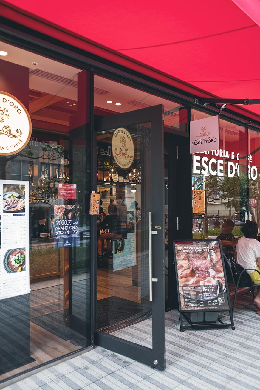 pescedoro_200704_06.jpg