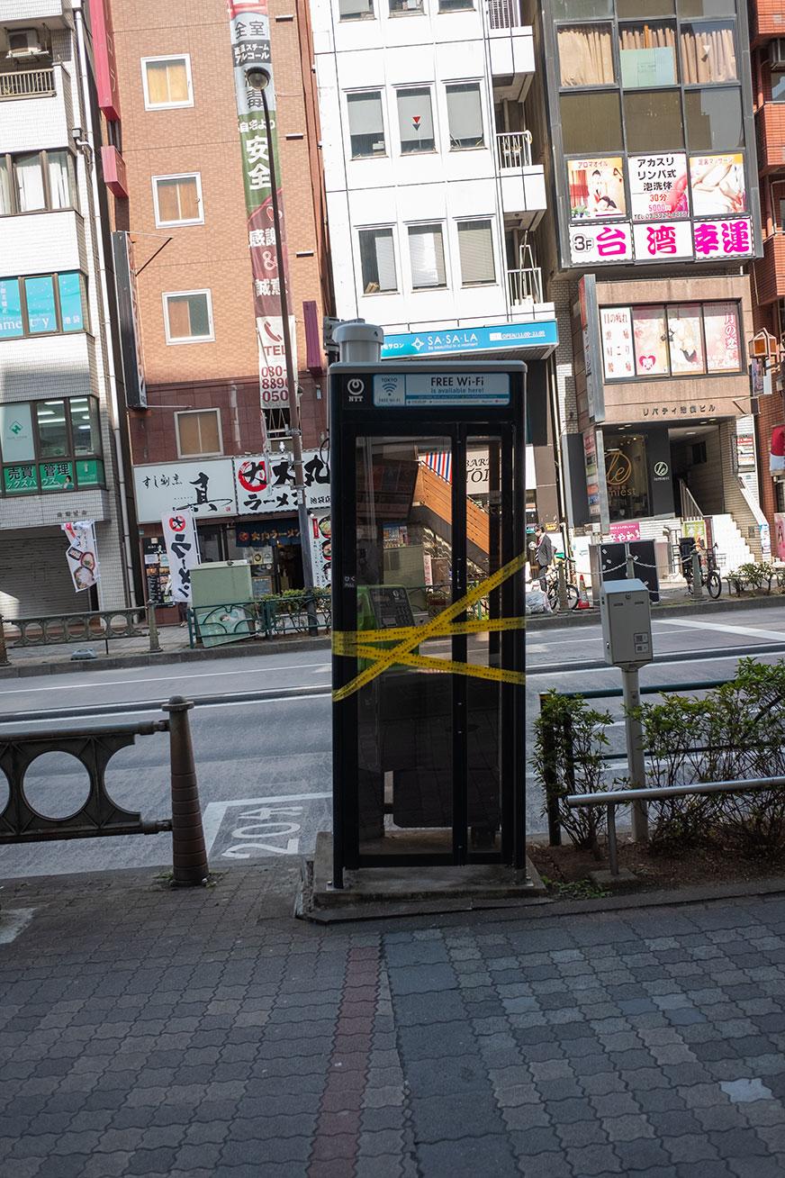"""phonebox_210311_01.jpg"""