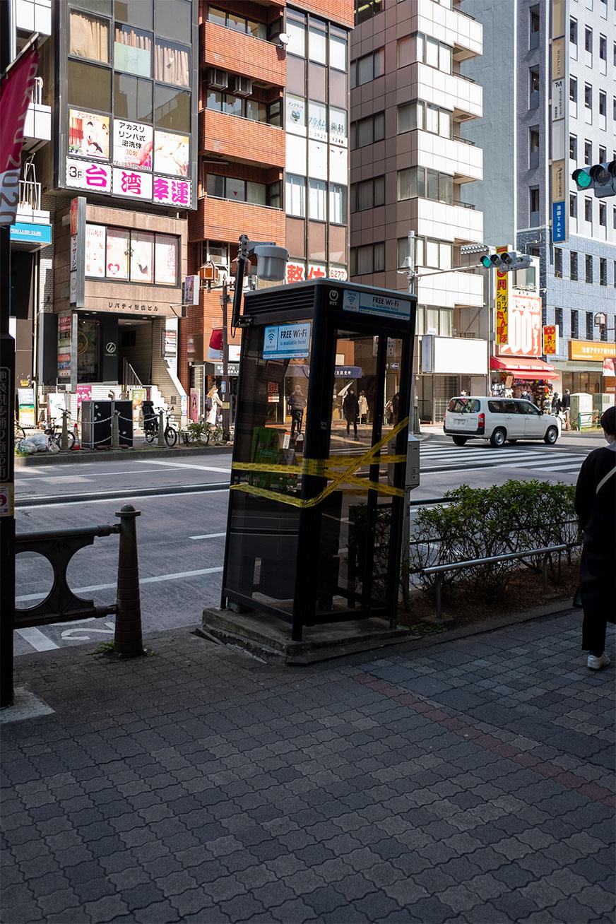 """phonebox_210311_02.jpg"""