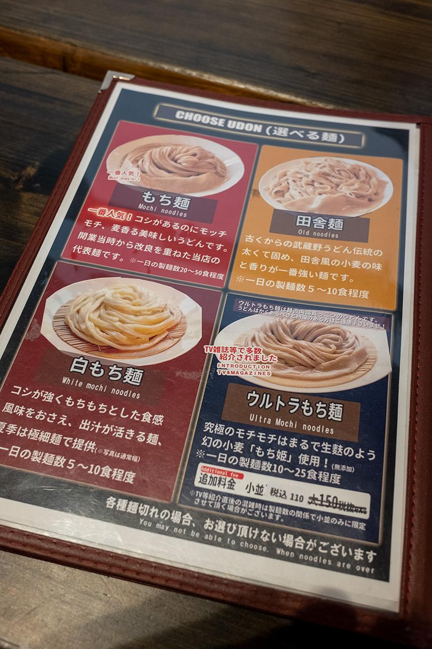 udokichi_210408_07.jpg