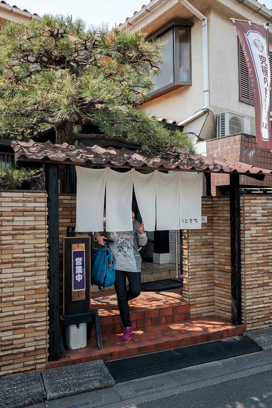 udokichi_210408_08.jpg